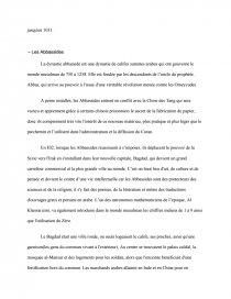 dissertation les abbassides