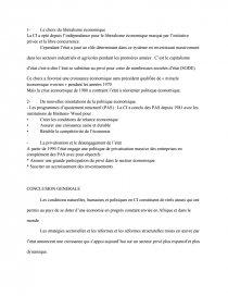 les fondements de lagriculture ivoirienne dissertation