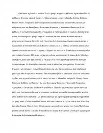 j émerveille dissertation apollinaire