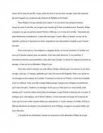 dissertation complexe doedipe