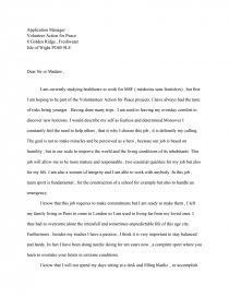 Lettre d'attestation sur l'honneur d'hébergement - modèle de ...